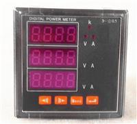 EM100P-4BY电量电力仪表 EM100P-4BY