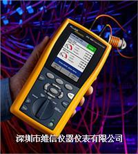 FLUKE 多模光缆测试工具包DTX-MFM2 DTX-MFM2