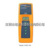 FLUKE福禄克LinkSprinter300 网络测试仪 LinkSprinter 300