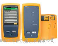 福禄克Fluke DSX-8000电缆认证分析仪(DSX-8000-W)网线光纤测试仪  DSX-8000