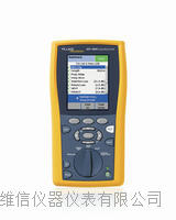 广东福禄克DTX1800线缆认证分析仪