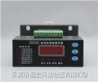 樂清馬達保護器 DZJ-A,DZJ-B,TD101,ZNB-SX,ZNB-S