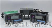 PD20G系列电机智能监控竞博体育app下载