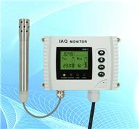 壁挂式不锈钢探头温湿度检测控制器(分体式) IAQ-2-TH-F02