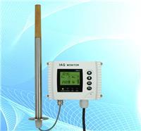 壁挂固定法兰管道式探头温湿度检测控制器(分体式)  IAQ-2-TH-F05