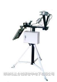 太阳能电站辐射环境监测系统 RYQ-5