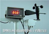 风速风向一体仪(带主机) RY-FSXY/A