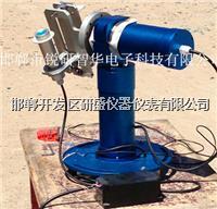 RQZB-10双轴自动跟踪直接辐射表 RQZB-10