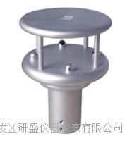 超声波风速风向仪 HCD6812