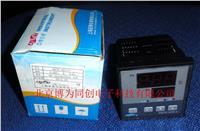 XMTE-1401V-Y 亞泰溫控器