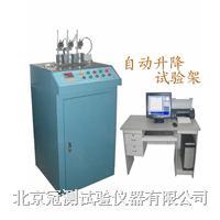 微机控制热变形维卡测定仪 RBWK-300A
