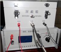表面电阻率试验仪 GEST-121