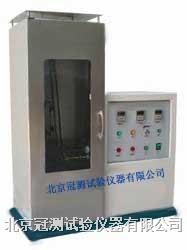 垂直法织物阻燃性能测试仪 GCZR-01