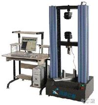塑料万能测试试验机 WDS-300