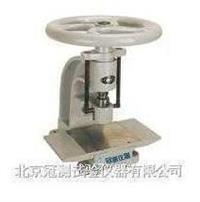 塑料专用气动冲片机 CPJQ-25