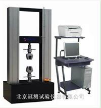 微机控制弯曲试验机 DWQ-50KN