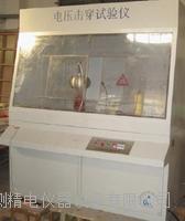 北京冠测高压介电强度测试仪 DDJ-150KV