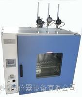 北京冠测马丁耐热试验仪 MDR-300