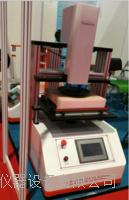 IFD海綿泡沫應力測試儀