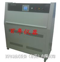紫外光加速耐候试验箱 BUV