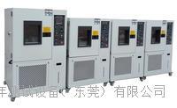 高低温湿热交变箱 BH-M-408F