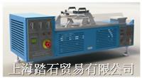 燃燒防護性能測試裝置 TPP