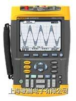 手持式数字(存储)示波器 F199B