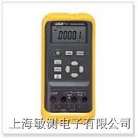 过程信号校验仪 VC11