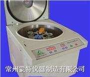 low speed large capacity centrifuge