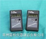 FJ2000个人剂量仪简介