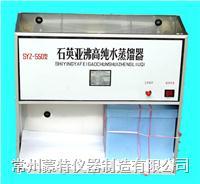 石英亞沸高純水蒸餾水器簡介