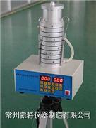 智能气溶胶粒度采样器