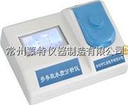 余氯·总氯测定仪
