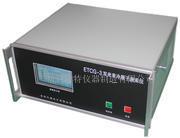 烟气汞检测仪