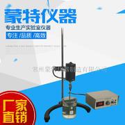JJ-1型数显电动搅拌器