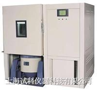 溫濕度振動三綜合試驗箱