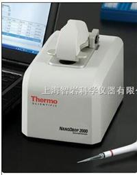NanoDrop 2000,3300,8000核酸蛋白分析仪
