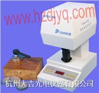 智能白度测定仪 WSB-VI