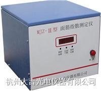 面筋指数测定仪