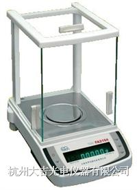 电子分析天平(200g/0.1mg)