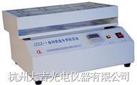 脂肪酸值专用振荡器