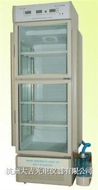 食用菌培养箱