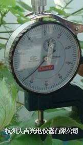 叶片厚度测定仪