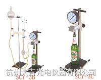 啤酒饮料二氧化碳测定仪