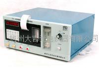 智能冷原子荧光测汞仪
