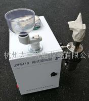 錘式旋風磨 JXFM110
