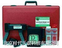 B310PDC 磁粉探伤仪 B310PDC