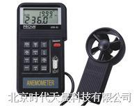 风速仪AVM-07 AVM-07