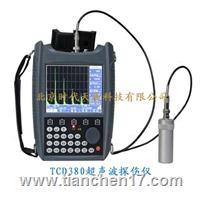 时代TCD380 超声波探伤仪 TCD380