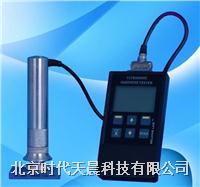 LAB-H1型智能数显超声波硬度计 LAB-H1